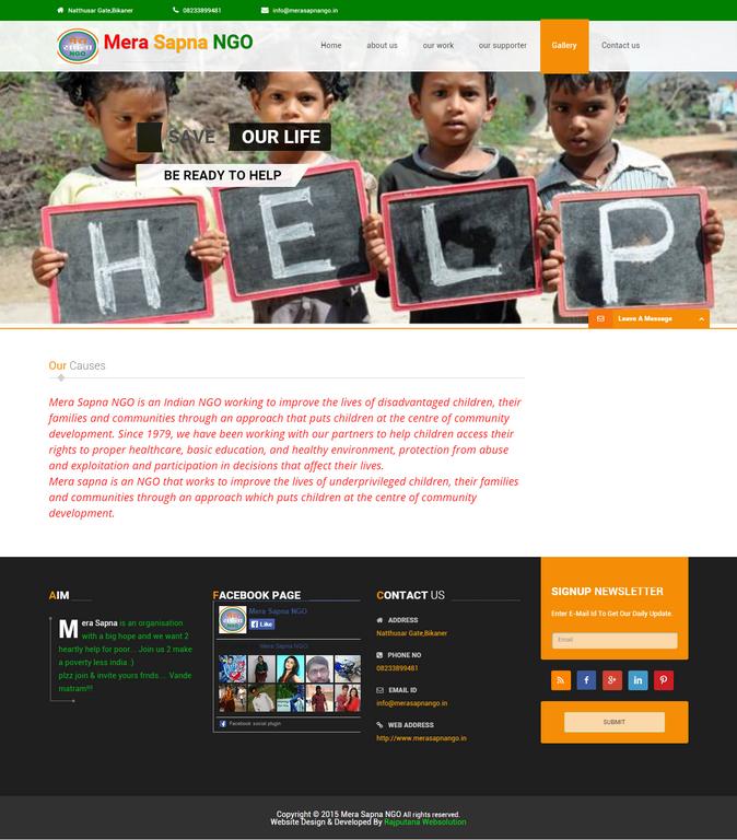 Mera Sapna NGO